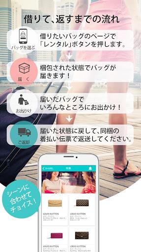 免費下載購物APP|ブランド品使い放題 1ヶ月間無料 SHAREL(シェアル) app開箱文|APP開箱王