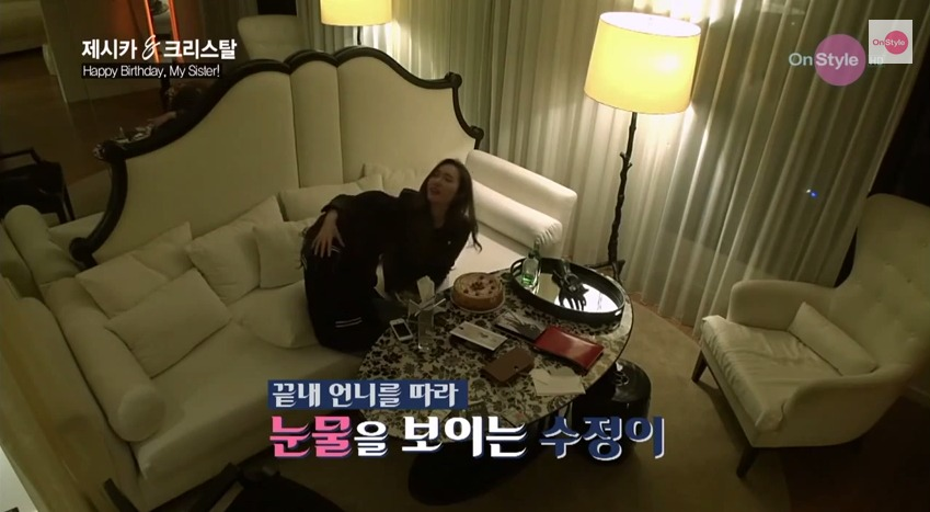 Jessica supporting Krystal Jung