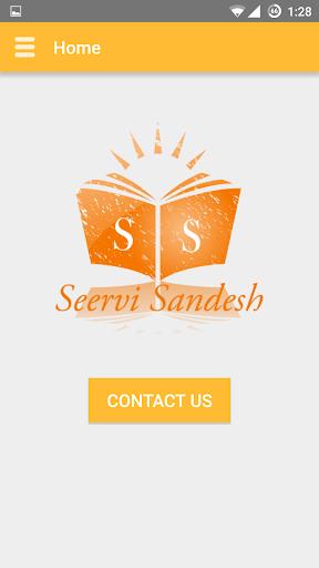 Seervi Sandesh