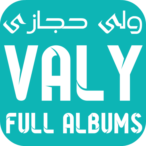 Valy Full Albums