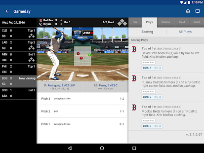 MLB.com At Bat Screenshot 9