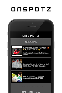 ONSPOTZ公式アプリ- screenshot thumbnail