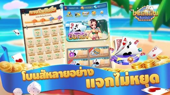 ไพ่ผสมสิบ-ป๊อกเด้ง-ดัมมี่ เกมไพ่ฟรี App Latest Version  Download For Android 2