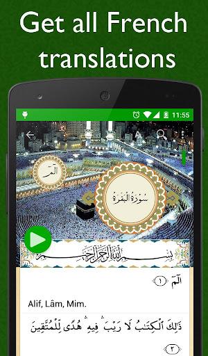 Al Quran French Plus Audio