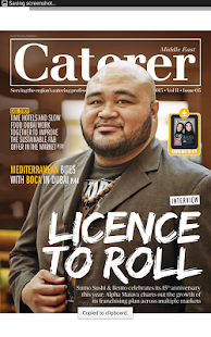 Caterer Middle East- screenshot thumbnail