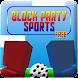 ブロックスポーツパーティー