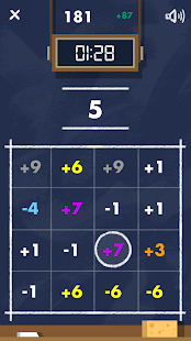 Math Games PRO Screenshot