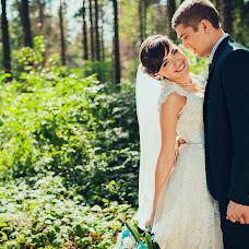 Wedding photographer Bogdan Gulyak (guliak). Photo of 02.10.2013