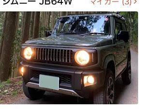 ジムニー JB64W XL 2019.10.4〜のカスタム事例画像 ベジーさんの2021年09月15日09:01の投稿