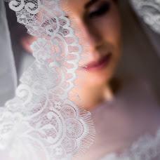 Wedding photographer Ruslana Maksimchuk (Rusl81). Photo of 19.10.2018