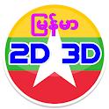 Myanmar 2D3D icon