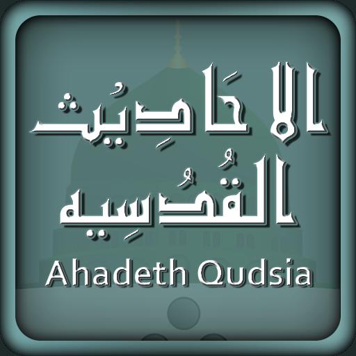 Hadith Qudsi Arabic & English - Apps on Google Play