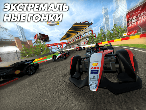 Shell Racing android2mod screenshots 7