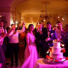 Wedding photographer David Robert (davidrobert). Photo of 11.02.2018