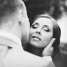 婚禮攝影師Bogdan Kharchenko(Sket4)。02.09.2015的照片