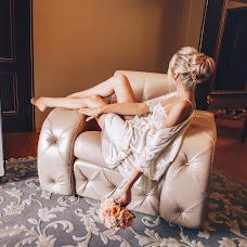 Wedding photographer Ekaterina Razina (rozarock). Photo of 07.12.2018