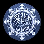 quran hd apps on