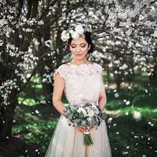 Wedding photographer Anastasiya Shirokova (nastya1103). Photo of 08.04.2018