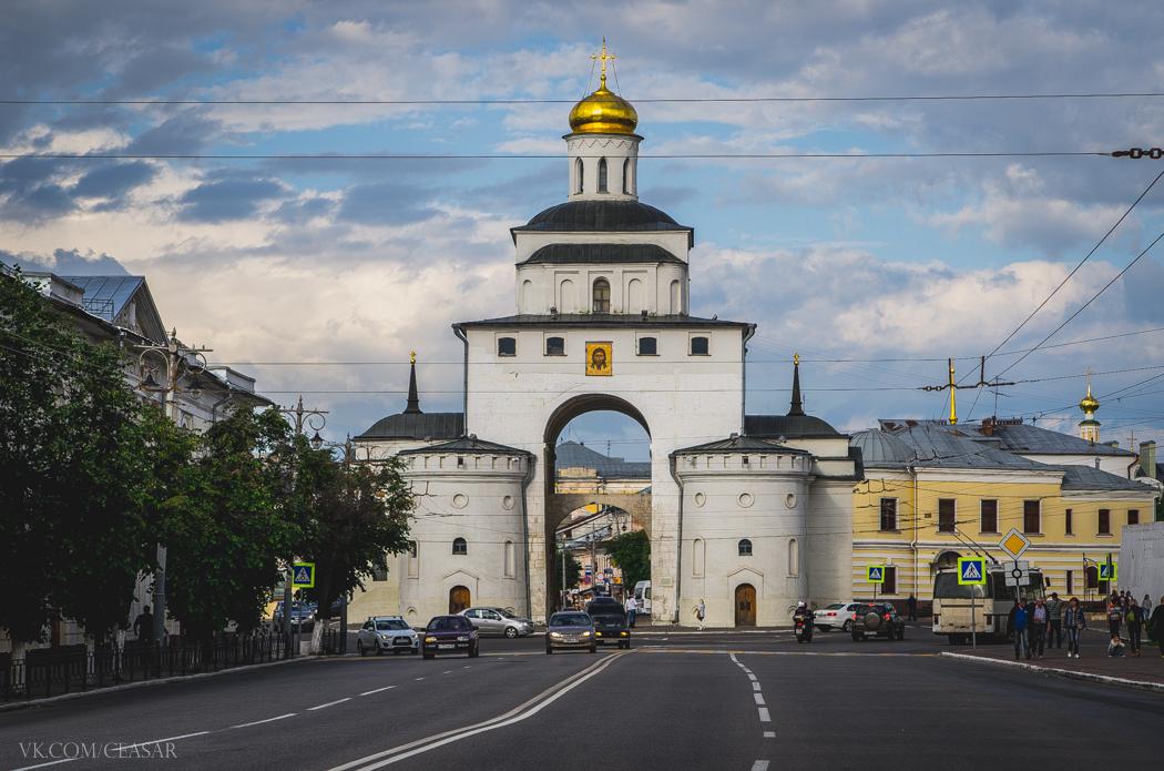 Золотые ворота, Владимир