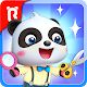 Baby Panda's Hair Salon (game)