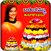 Bathukamma Photo Frames