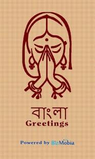 Bangla Greetings - náhled