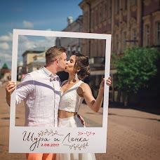 Свадебный фотограф Светлана Шабанова (Shabanovasl). Фотография от 19.08.2017