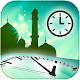 Download World Salat App - Accurate Prayer Azan Times For PC Windows and Mac