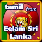 Tamil from Eelam Sri Lanka icon