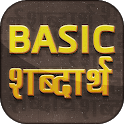 Basic Word Meaning in Hindi ~ Basic शब्दार्थ icon