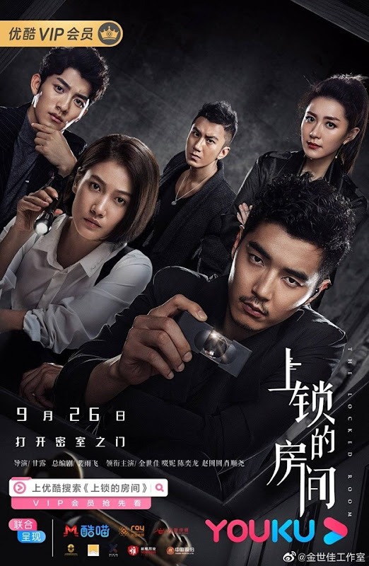 The Locked Room China Web Drama