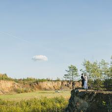 Wedding photographer Marcin Skura (msphotodesign). Photo of 18.11.2018