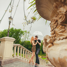 Wedding photographer Anastasiya Bibik (bibiqa). Photo of 02.11.2014