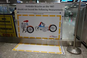 Photo: La taille d'un vélo pliable accepté à Singapour