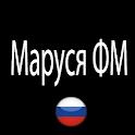 Маруся ФМ icon