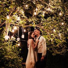 Wedding photographer Anna Belousova (belousova93). Photo of 15.06.2018