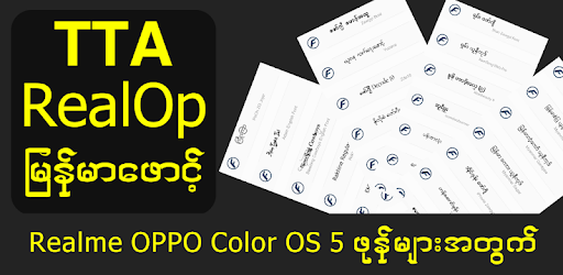 TTA RealOp Myanmar Font - Apps on Google Play