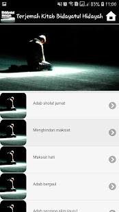 Download Bidayatul Hidayah Terjemahan For PC Windows and Mac apk screenshot 13
