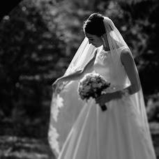Wedding photographer Leonid Serdyuk (emilia12345). Photo of 20.03.2018