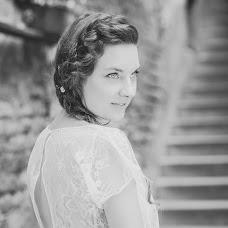 Hochzeitsfotograf Sophia Langner (langner). Foto vom 09.07.2017