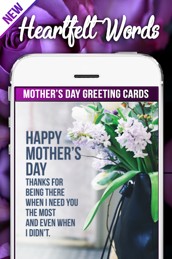 PC u7528 Mothers Day Cards 2