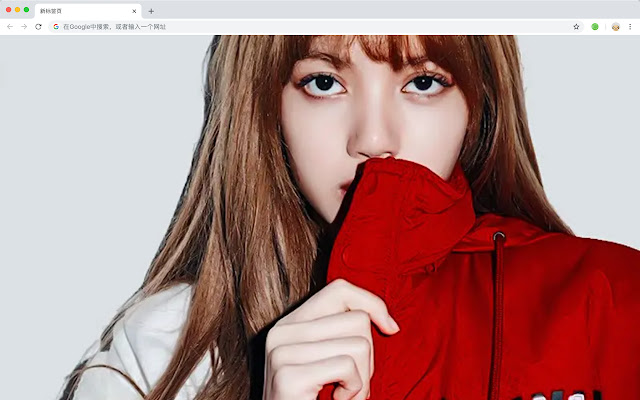 LISA New Tab & Wallpapers Collection