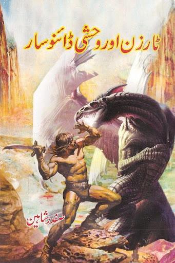 Tarzan Aur Wehshi Dinosaur