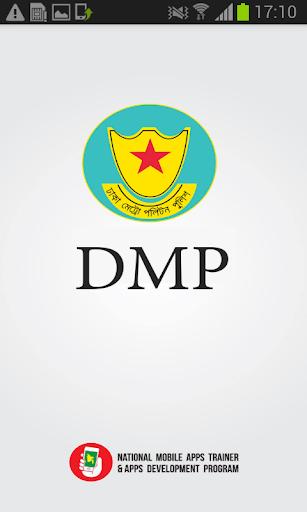 ঢাকা মেট্রোপলিটন পুলিশ DMP