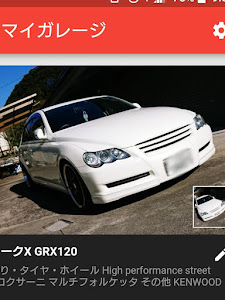 マークX GRX120 のカスタム事例画像 ぉのださんの2019年01月12日09:11の投稿
