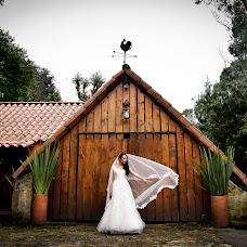 Wedding photographer Diego Huertas (cHroma). Photo of 20.05.2017