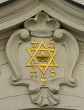 Photo: Yellow Hat Nestled within The Star of David, Jewish Quarter, Prague