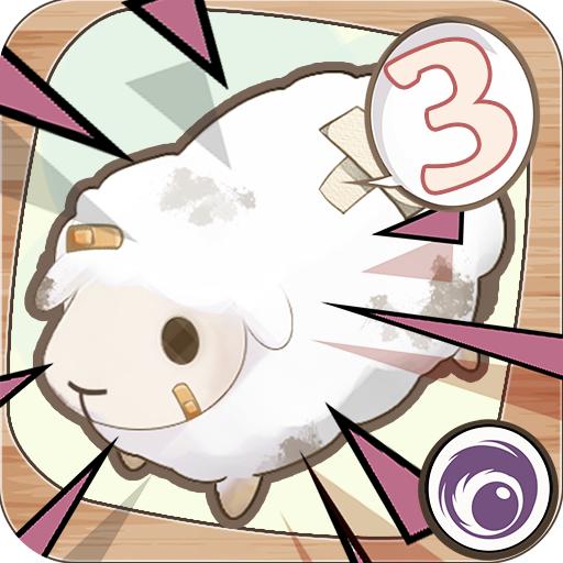 Shepherd Saga 3