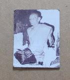 รูปถ่ายพิมพ์ย้อนยุคขนาดห้อยคอ หลวงพ่อกวย  วัดบ้านแค  จ.ชัยนาท  ปี2552