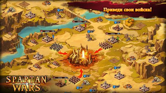 Войны Спарты – Империя Чести– уменьшенный скриншот